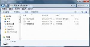 DOS_USB